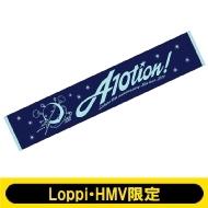 タオル / A10tion!【Loppi・HMV限定】
