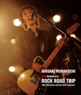 """ROCK ROAD TRIP 2002-2019 History and Tour 2019 """"Awesome!"""" (Blu-ray)"""