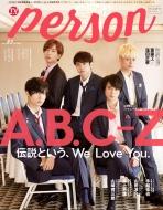 Tvガイドperson (パーソン)Vol.85 東京ニュースmook