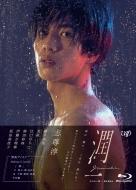 ドラマ『潤一』Blu-ray BOX