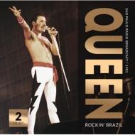 Rockin' Brazil: Radio Broadcast 1981 (2CD)