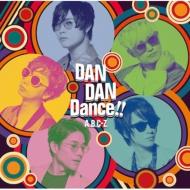 DAN DAN Dance!! 【初回限定盤A】(+DVD)