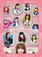 NOGIBINGO!10 Blu-ray BOX