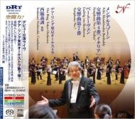 ベートーヴェン:交響曲第7番、メンデルスゾーン:交響曲第4番『イタリア』 西脇義訓&デア・リング東京オーケストラ