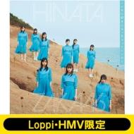 《Loppi・HMV限定 生写真2枚セット付》 こんなに好きになっちゃっていいの? 【通常盤】