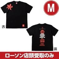 水曜どうでしょう祭2019 Tシャツ 「ブラック」(M)【受取方法:ローソン店頭受取のみ】