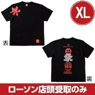 水曜どうでしょう祭2019 Tシャツ 「ブラック」(XL)【受取方法:ローソン店頭受取のみ】