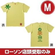 水曜どうでしょう祭2019 Tシャツ 「ライトイエロー」(M)【受取方法:ローソン店頭受取のみ】