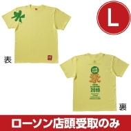水曜どうでしょう祭2019 Tシャツ 「ライトイエロー」(L)【受取方法:ローソン店頭受取のみ】