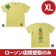 水曜どうでしょう祭2019 Tシャツ 「ライトイエロー」(XL)【受取方法:ローソン店頭受取のみ】