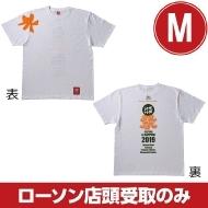 水曜どうでしょう祭2019 Tシャツ 「ホワイト」(M)【受取方法:ローソン店頭受取のみ】