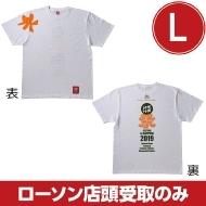 水曜どうでしょう祭2019 Tシャツ 「ホワイト」(L)【受取方法:ローソン店頭受取のみ】