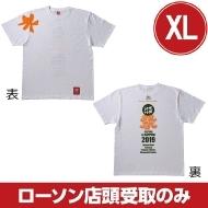 水曜どうでしょう祭2019 Tシャツ 「ホワイト」(XL)【受取方法:ローソン店頭受取のみ】