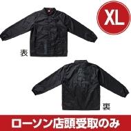 水曜どうでしょう祭2019 コーチジャケット「ブラック」 (XL)【受取方法:ローソン店頭受取のみ】