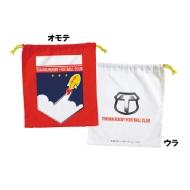 巾着 / 日曜劇場「ノーサイド・ゲーム」(3回目受付)