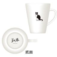 ドラマ『監察医朝顔』 マグカップ