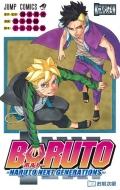 BORUTO-ボルト--NARUTO NEXT GENERATIONS-9 ジャンプコミックス