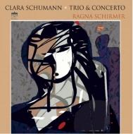 ラグナ・シルマー、アリアーヌ・マティアク、シュターツカペレ・ハレ / クララ・シューマン:ピアノ協奏曲イ短調Op.7