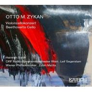 チェロ協奏曲、3つの舞曲『ベートーヴェンのチェロ』 ハインリヒ・シフ、レイフ・セーゲルスタム&ウィーン放送交響楽団、ズービン・メータ&ウィーン・フィル