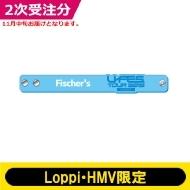 リフレクターバンド(Fischer's) / U-FES.TOUR 2019【Loppi・HMV限定】 ※2次受注分