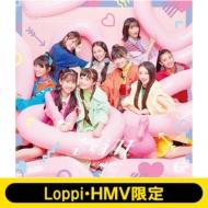 《Loppi・HMV限定 シリコンポーチ付セット》 恋するカモ