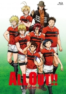 ALL OUT!! Blu-ray BOX