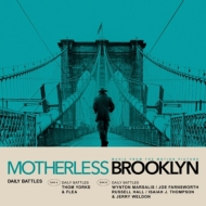 Daily Battles (From Motherless Brooklyn: Original Motion Picture Soundtrack)(7インチシングルレコード)