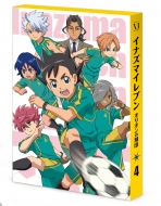 Inazuma Eleven Orion No Kokuin Blu-Ray Box 4