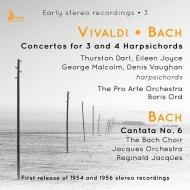 3台、4台のチェンバロのための協奏曲集、他 サーストン・ダート、アイリーン・ジョイス、ジョージ・マルコム、デニス・ヴォーン、ラルフ・カークパトリック、他