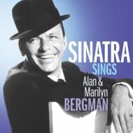 Sinatra Sings Alan & Marilyn Bergman (アナログレコード)