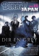 BURRN! JAPAN Vol.15【表紙:DIR EN GREY】[シンコー・ミュージック・ムック]