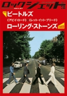 ロック・ジェット Vol.78[シンコー・ミュージック・ムック]