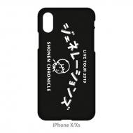 少年クロニクル iPhoneケース iPhone X/XS