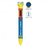少年クロニクル スタンプ付き多色ボールペン
