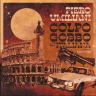 Colpo Gobbo All'italiana オリジナルサウンドトラック (180グラム重量盤レコード)
