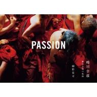 Passion 蜷川幸雄 舞台芸術の軌跡