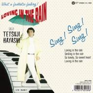 Loving in the rain【2019 レコードの日 限定盤】(7インチシングルレコード)