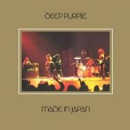 Made In Japan (カラーヴァイナル仕様/2枚組アナログレコード)