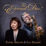 Toshiko Akiyoshi & Lew Tabackin The Eternal Duo!