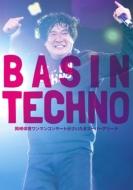 岡崎体育ワンマンコンサート「BASIN TECHNO」@さいたまスーパーアリーナ (Blu-ray)