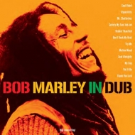 In Dub (グリーン・ヴァイナル仕様/180グラム重量盤レコード)