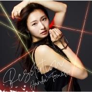 Resolution 【初回生産限定盤】(+DVD)