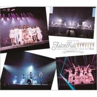 Hello Pro Premium Juice=juice Concert Tour 2019 -Juicefull!!!!!!!-Final Miyazaki Yuka Sotsugyou