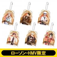 MANKAIコレクション アクリルキーホルダー 6個セット(秋組)【ローソン・HMV限定】
