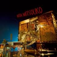 Rita Mitsouko (アナログレコード)