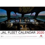 JAL「FLEET」(大型判)/ 2020年カレンダー