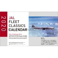 JAL「FLEET CLASSICS -JAL's Challenge Story-」(卓上判)/ 2020年カレンダー