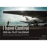 JAL「PILOT -I have Control-」 / 2020年カレンダー