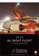 JAL「NIGHT FLIGHT」 / 2020年カレンダー