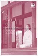 JAL「A WORLD OF BEAUTY」(大型判)/ 2020年カレンダー